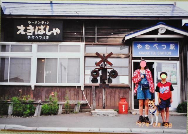 北海道キャンプ⑩ 屈斜路湖での恐怖の思い出_a0126590_22365940.jpg