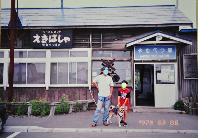 北海道キャンプ⑩ 屈斜路湖での恐怖の思い出_a0126590_22395986.jpg