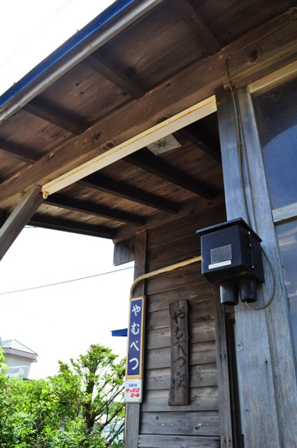 北海道キャンプ⑩ 屈斜路湖での恐怖の思い出_a0126590_22522094.jpg