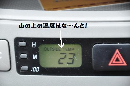 f0212597_2121465.jpg