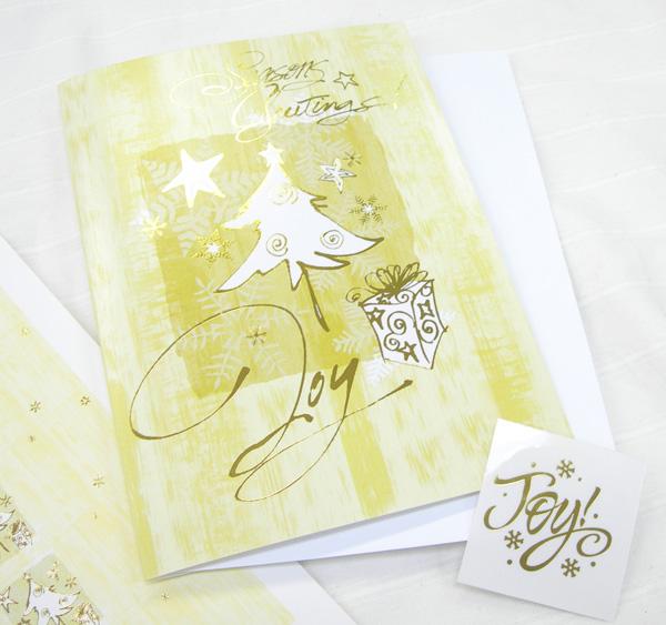 クリスマスカード追加☆_d0225198_16342717.jpg