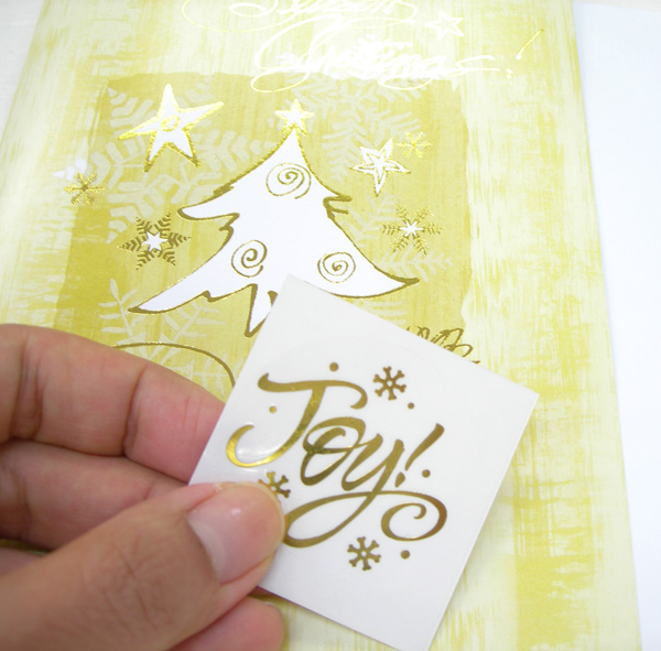 クリスマスカード追加☆_d0225198_16354224.jpg