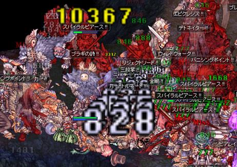f0149798_2353193.jpg