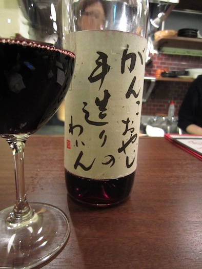 土佐堀オリーブ & ベアードビール_b0118001_8131781.jpg