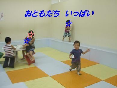 f0179203_1733334.jpg