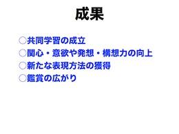 c0052304_2142447.jpg