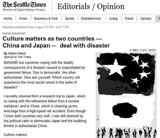 なんで日本人はこんなにガマン強いの!?・・・とアメリカで報じられてます_b0007805_2112979.jpg