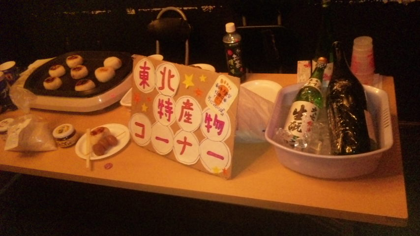 東日本大震災復興応援イベント「はじめの一歩〜第4歩め〜」 _f0115311_152475.jpg