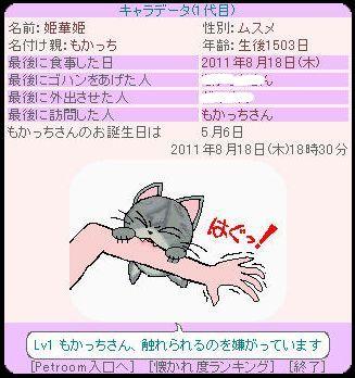 b0018017_1840238.jpg