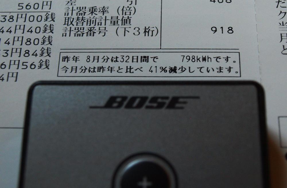 f0063721_7575217.jpg