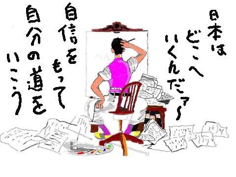 f0180726_8185063.jpg