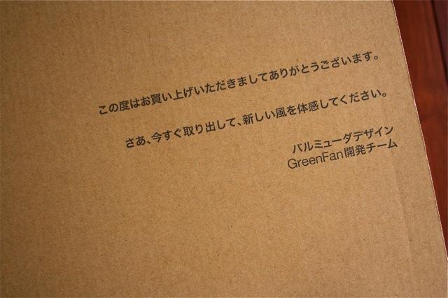 e0021328_2356365.jpg