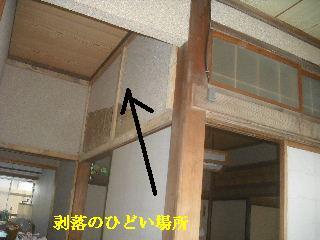 f0031037_22444032.jpg