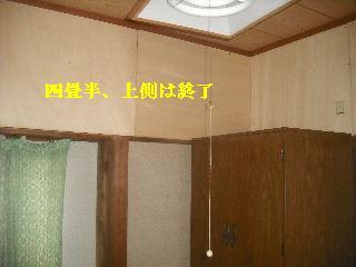 f0031037_22461668.jpg