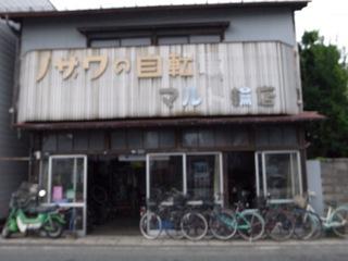 麗しの県都-羽州街道南側編_d0057843_1751995.jpg