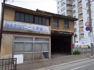 麗しの県都-羽州街道南側編_d0057843_17573561.jpg