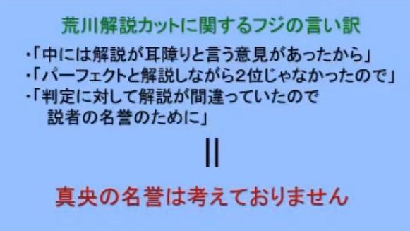 b0122046_12145640.jpg