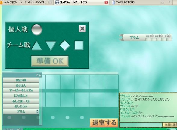 c0027161_156880.jpg