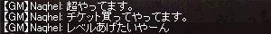 b0048563_12462697.jpg