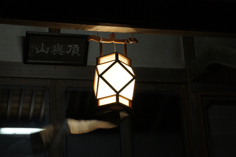 お盆(おくり)  2011.8.16_e0223771_13555924.jpg