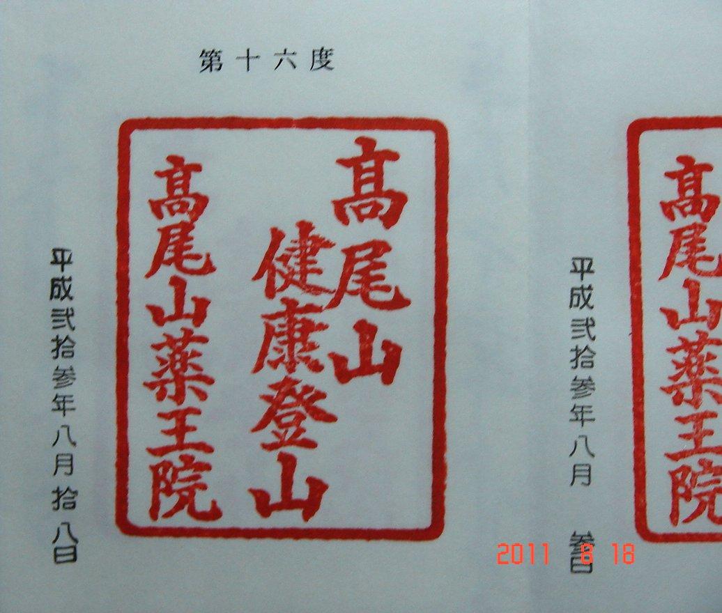 f0104277_1951652.jpg