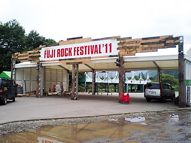 FUJIROCK FESTIVAL\'11様_b0105987_9365391.jpg