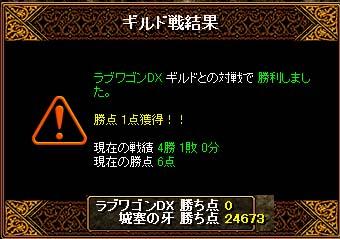 b0194887_160342.jpg