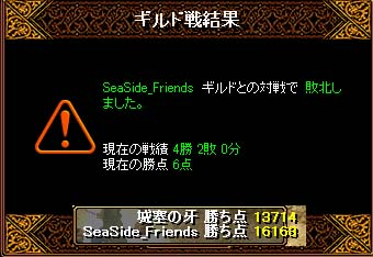 b0194887_16103191.jpg