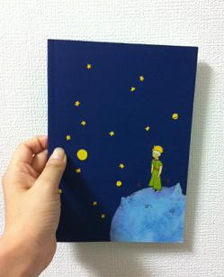 「星の王子さま」というサイン & モンゴル草原王子 Uudam(ウーダム) その1_f0186787_21261154.jpg