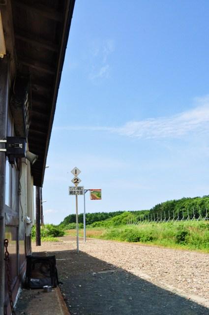 北海道キャンプ⑩ 屈斜路湖での恐怖の思い出_a0126590_2401990.jpg