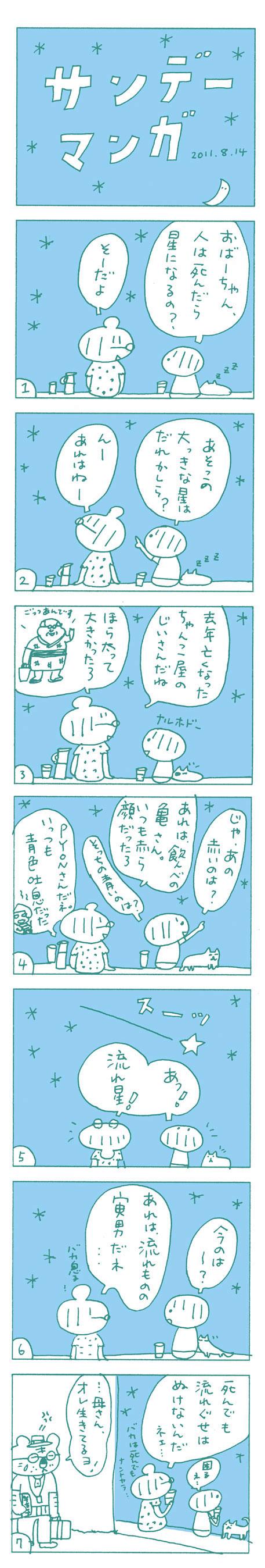 b0102193_112387.jpg