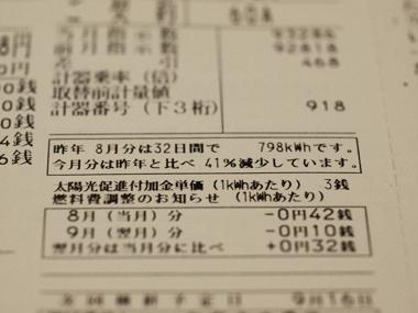 b0149497_21273212.jpg