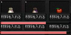 c0194301_1163548.jpg
