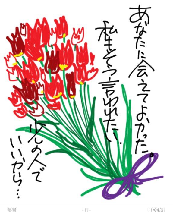 b0177103_1758577.jpg