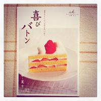 三度笠フリージャーナルピックアップ vol.1 これが無料?!感激の5冊ご紹介_c0069903_9443168.jpg