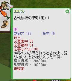 b0169804_17435164.jpg