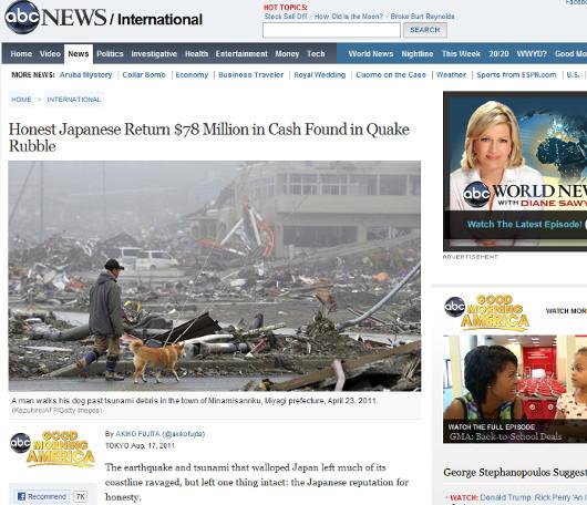 またしても日本人の正直さに世界から感嘆の声_b0007805_2191865.jpg