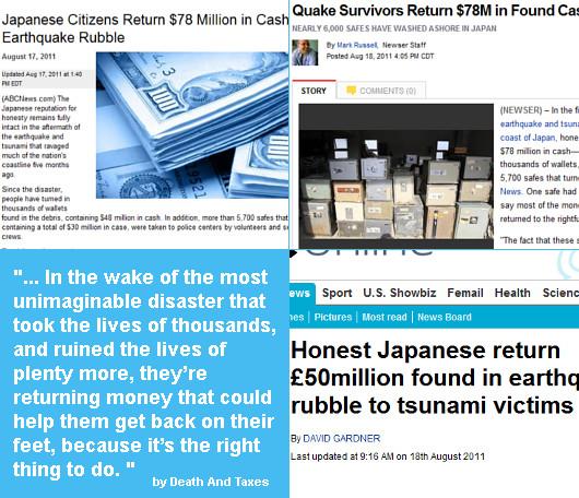 またしても日本人の正直さに世界から感嘆の声_b0007805_2339681.jpg