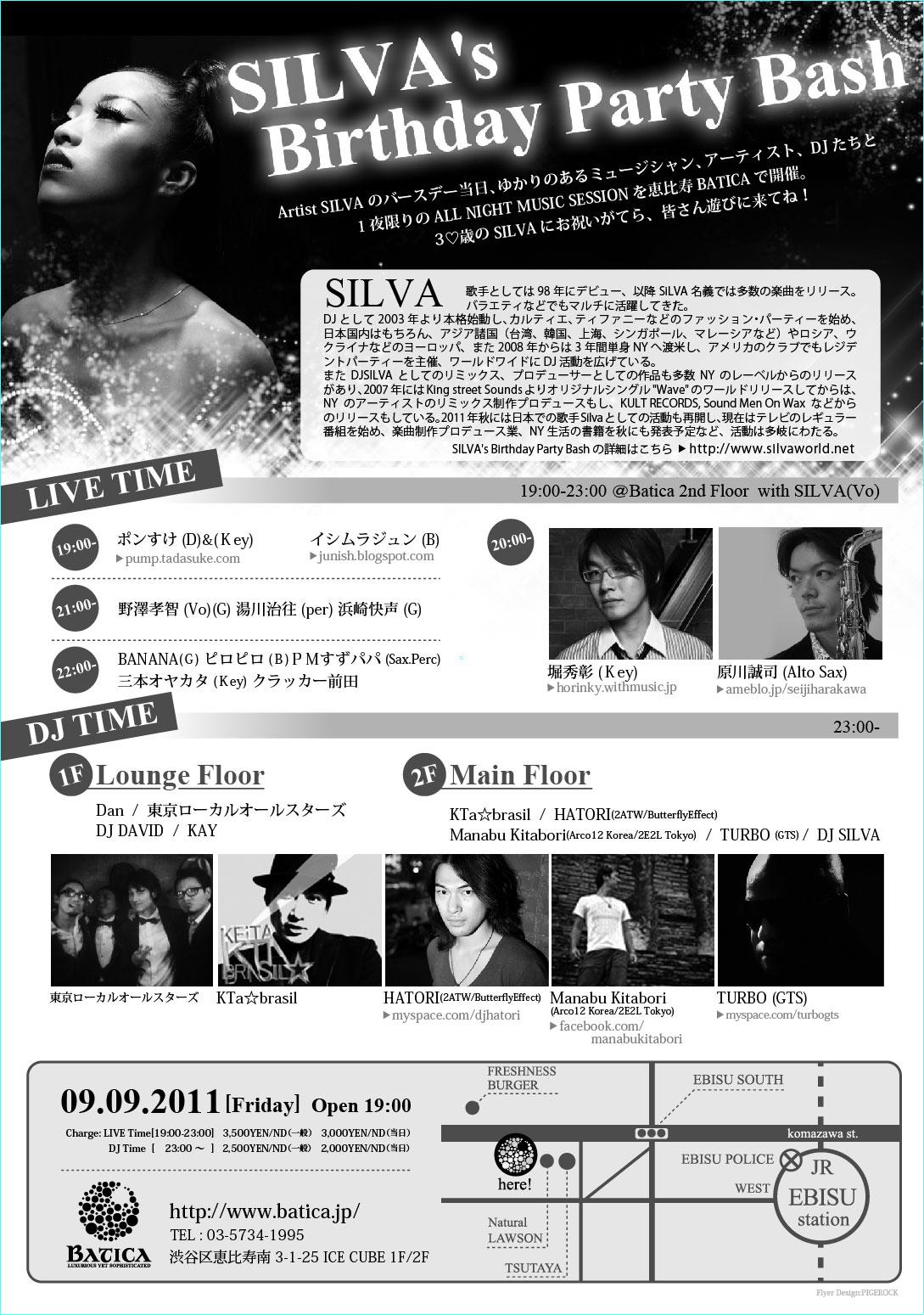 ☆9/9 FRI Tokyo @BaticaEbisu にて  ♥SILVA @silvaworld BIRTHDAY PARTY♥ に出演♬_b0032617_1222812.jpg