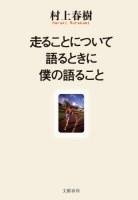b0069918_12345992.jpg