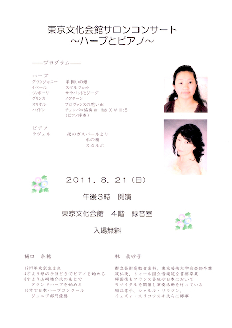 f0210421_1837499.jpg