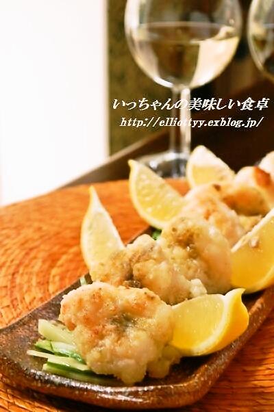 フライパンで簡単♪海老の柚子胡椒タツタ焼き_d0104926_548276.jpg