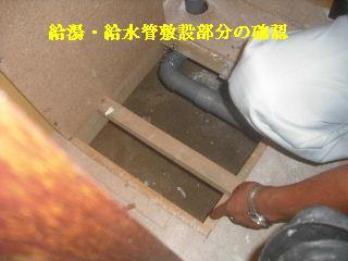 f0031037_21305880.jpg