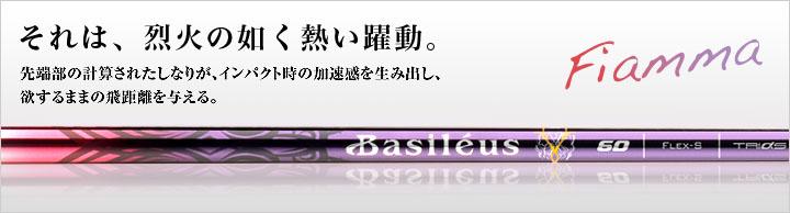 c0112942_2095439.jpg