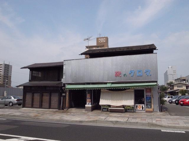 麗しの県都-十日町、小姓町編_d0057843_9491023.jpg