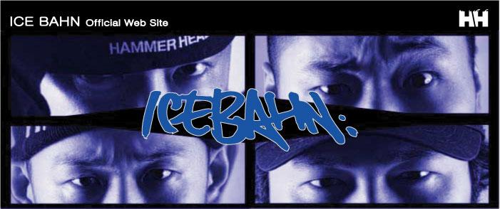 ICE BAHN official Web Site_d0107546_355324.jpg