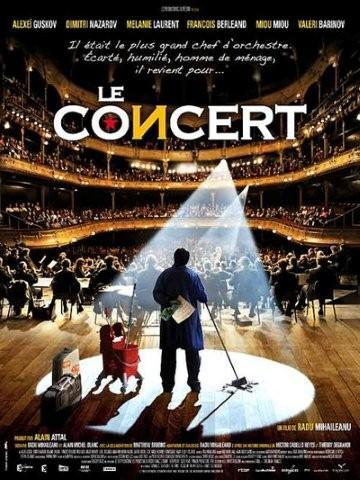 Le Concert_c0157558_1214158.jpg