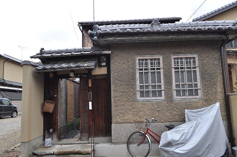 京都の好日居_c0112559_13264866.jpg