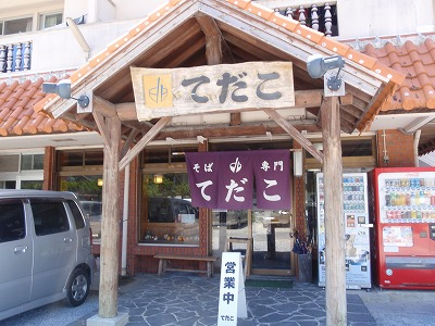 カバマダラと沖縄そば_c0180460_072578.jpg