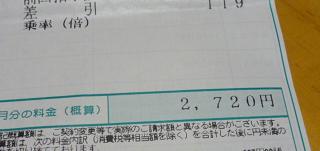 f0221360_212526.jpg